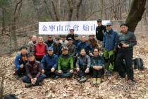 2018년3윌김녕산악회시산제
